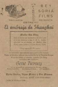 CRISTAL CINEMA 1948