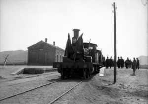 Inauguración de la estación de Pulpí sobre 1.890
