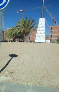 Cartel situado en la rotonda de San Fernando